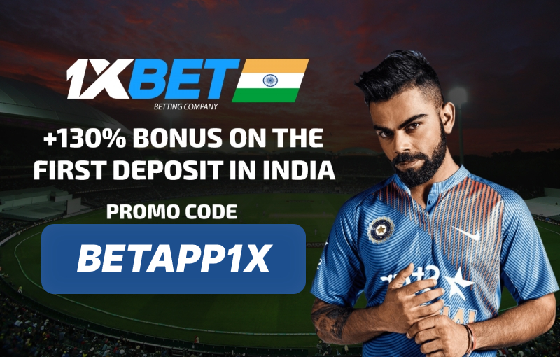 1xbet promo for Indian players